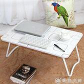 小書桌簡約迷你床上折疊放床上用電腦做桌 igo 優家小鋪