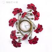 時鐘相框 墻飾掛飾鐵藝壁飾壁掛3D立體蝴蝶時鐘相框壁飾創意家居裝飾品 YJT 【創時代3c館】