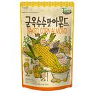 TOM S 杏仁果-烤玉米味210g【愛買】