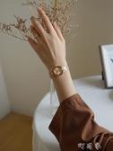 伴朵手錶女簡約風氣質小巧復古女式女士女生手錶女學生小錶盤 町目家