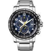 CITIZEN 星辰 GENT'S 絕對品味自動電波對時光動能時尚腕錶-藍AT8124-91L