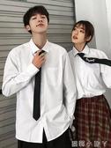 職業襯衫白色襯衫男長袖韓版潮流班服畢業學生情侶裝襯衣學院風套裝夏裝寸 蘿莉小腳丫