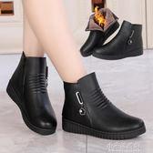 冬季媽媽鞋棉鞋女中老年人加絨女靴大碼中年女鞋短靴平底軟皮冬鞋『小宅妮時尚』
