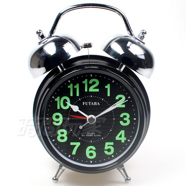 FUTABA 金屬鐵打鈴鬧鐘 超亮燈光 貪睡 跳秒機芯 夜光鐘面 W-837黑