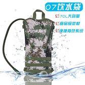 飲水袋運動騎行水囊包便攜旅行迷彩3L