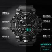 兒童錶大錶盤運動學生手錶男士防水兒童電子錶男孩特種兵戰術手錶機械錶
