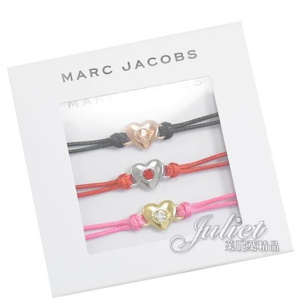 茱麗葉精品【全新現貨】MARC JACOBS 刻印LOGO心型手鍊套組 #966