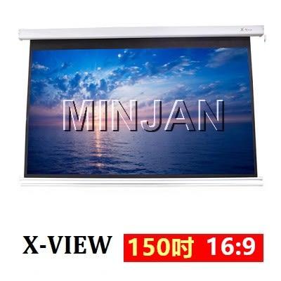 【名展音響】X-view 劇院級電動布幕 AWB-1501660SR 150吋16:9 上黑60CM 質感外罩