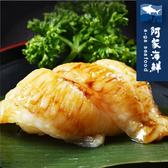 比目魚鰭邊肉(500g±10%)包 3cm寬 鰈魚肚邊 丼飯 入口即化 猿村屋 不可生食 比目魚 炙燒