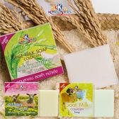 泰國 K. Brothers 草本膠原蛋白手工皂 60g 多款可選 茉莉香米 山羊奶【小紅帽美妝】