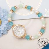 BELLUCY 珍珠甜心手環錶-湖水綠 日本進口 飾品