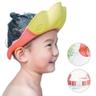 洗頭帽 3D熊掌洗頭帽 兒童洗頭帽 看護洗頭帽-JoyBaby
