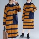 快速出貨 條紋大口袋毛衣女秋冬 大尺碼顯瘦減齡打底百搭時尚中長毛線開衫