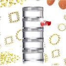 JNR五格x5條連接罐組.分裝飾品小空罐 [76436]
