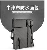 畫板袋畫包素描套裝畫板袋4K雙肩背包美術藝考繪畫包學生用寫生畫袋畫板 交換禮物 YYP