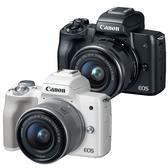 4/30前申請送原廠電池+1000元郵政禮券 24期零利率 Canon EOS M50 15-45mm IS STM 公司貨