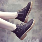 馬丁靴女春季百搭韓版短筒單靴高筒皮鞋秋冬學生短靴子 奇思妙想屋