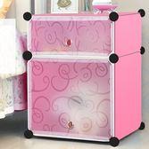 2017簡易簡約現代組裝床邊兒童迷你塑料儲物收納櫃子床頭櫃