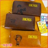 《超值》 航海王 海賊王 魯夫 喬巴 正版 拉鍊 長皮夾 (L) 皮夾 錢包 生日禮物 B10625