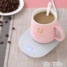 秒殺價保溫墊55度恒溫杯熱牛奶器暖暖杯55℃加熱杯墊家用保溫恒溫多功能神器 童趣屋