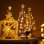 LED水晶樹燈發光圣誕節裝飾品擺件INS少女心網紅房間布置森系彩燈 草莓妞妞