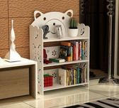 簡易兒童書架雕花學生書櫃格架多層置物架卡通落地組合收納儲物櫃igo時光之旅