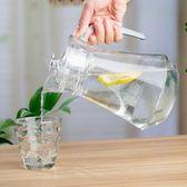 涼水壺玻璃耐熱涼水杯涼白開水壺冷水壺家用果汁扎壺大容量鴨嘴壺『米菲良品』