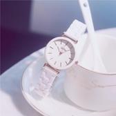 女士陶瓷手表女白色手鏈條正品防水時尚