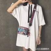 涂鴉雙拉鏈小方包包女2潮時尚百搭寬肩帶斜背單肩小包   蜜拉貝爾