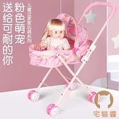 家家酒女孩玩具娃娃推車公主仿真手推兒童嬰兒【宅貓醬】