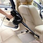汽車吸塵器 超強吸力車載大功率強力車家兩用手持式專用 FF377【Rose中大尺碼】
