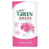 綠的抗菌沐浴乳補充包-天竺葵700ml【愛買】