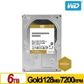 WD WD6002FRYZ 金標 6TB 3.5吋企業級硬碟