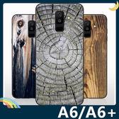 三星 Galaxy A6/A6+ 仿木紋保護套 軟殼 類木質高韌性 大理石紋 簡約全包款 矽膠套 手機套 手機殼