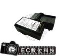 【EC數位】CASIO ZR10 ZR15 ZR20 ZR50 FC200S 專用 NP160 NP110 快速充電器