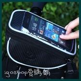 ❖i go shop❖ 樂炫龍頭車前包 觸屏手機包 自行車頭包 上管包 騎行包 龍頭包【I02G004】