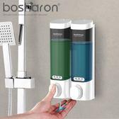 免打孔手動皂液器壁掛式雙頭洗發水沐浴露盒家用洗手液盒瓶 阿薩布魯