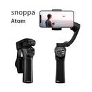 【現貨】Snoppa Atom 隨拍手機穩定器手持雲台防抖微電影視頻跟拍直播三軸