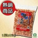 東港鎮農會 料理用櫻花蝦600g (熱銷...