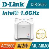 [富廉網] 限時促銷【D-Link】友訊 DIR-2680 D-Fend 防禦型AC2600 無線路由器
