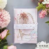 2個裝 唯美燙金輕奢賀卡信封禮盒套裝高檔新年節生日禮物祝福卡片【毒家貨源】