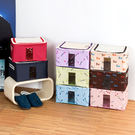 收納箱 11L桌面收納  收納整理箱【I...