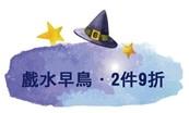 magic-fourpics-0253xf4x0173x0104_m.jpg