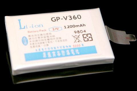 CALLS/其他廠牌 防爆高容量 手機電池 1100mah  G-PLUS V360