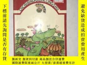 二手書博民逛書店W38罕見南瓜村的怪物Y16651 葉穗等 選編 新蕾出版社 I