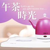 日象《午茶時光組合》花漾霓彩快煮壺 + 昕漪水壺托盤