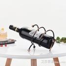歐式現代簡約客廳紅酒架擺件家居裝飾品葡萄酒架創意鐵藝酒櫃擺設 艾莎