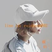 棒球帽夏季薄款防曬遮陽帽子鴨舌帽顯臉小時尚【橘社小鎮】
