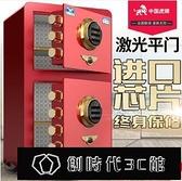 保險櫃 60厘米家用指紋大型保險箱辦公指紋防盜保管箱