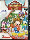 挖寶二手片-P07-370-正版DVD-動畫【米奇妙妙屋 米奇唐老鴨有塊地 國英語】-迪士尼